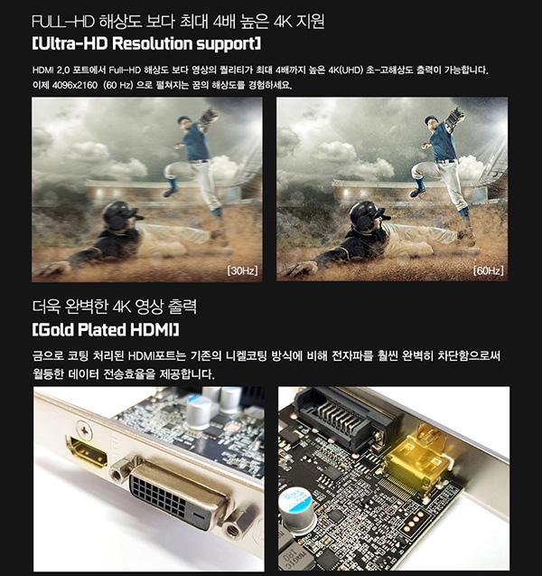 GT1030_D4_MAIN_4K_600.jpg