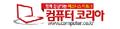 logo_computerkorea.jpg