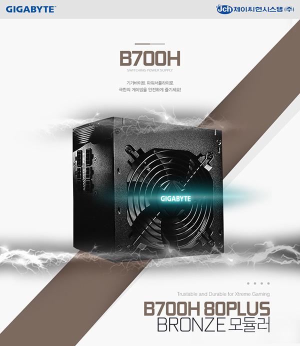 B700H_MAIN_600.jpg