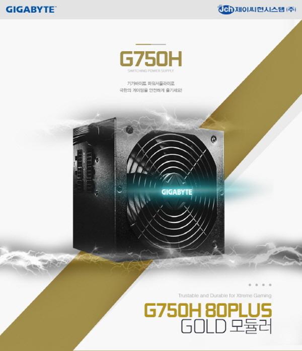 G750H_Main_600.jpg