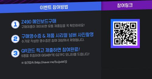 Press_Z490_Monitor2_500.jpg