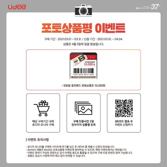 UDEA550.jpg