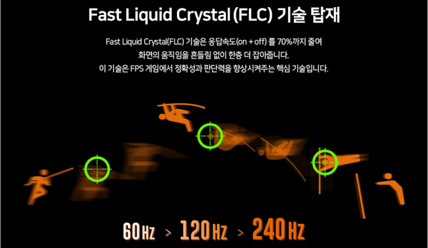 FLC_600px.jpg