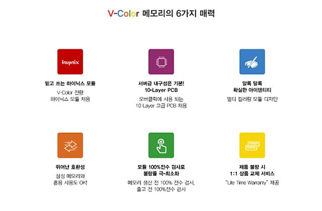 Press_V_Color_2666_02_640.jpg