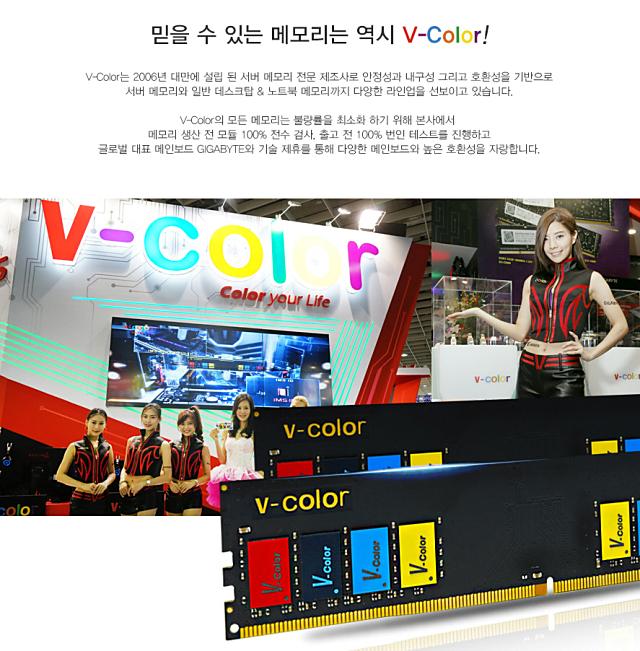 Press_V_Color_2666_03_640.jpg