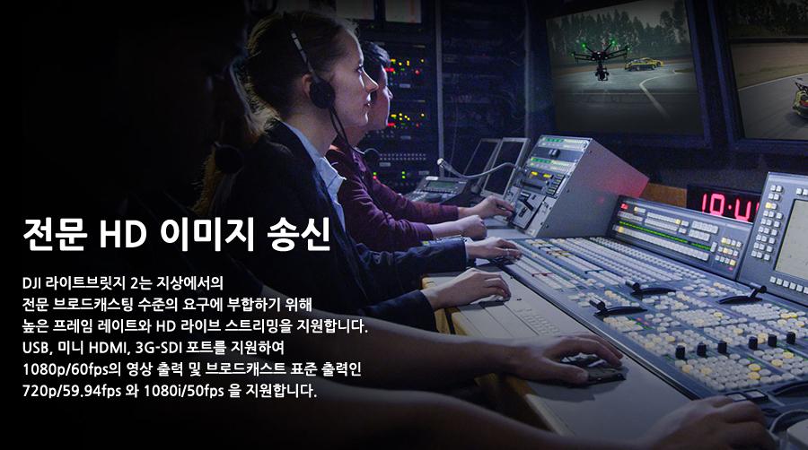 mavic pro, 마빅 프로, DJI, 제이씨현시스템