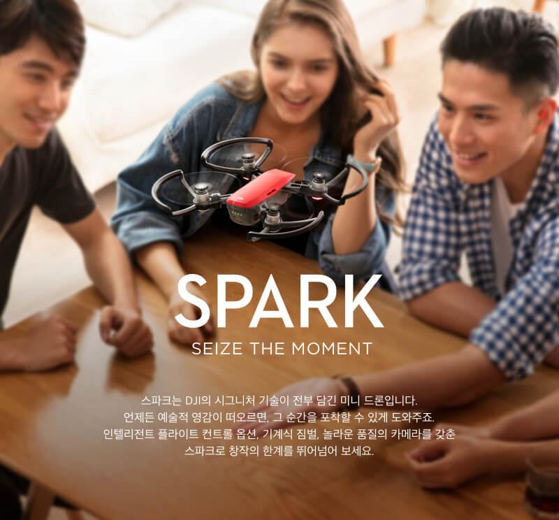 spark, 스파크, dji, 제이씨현시스템