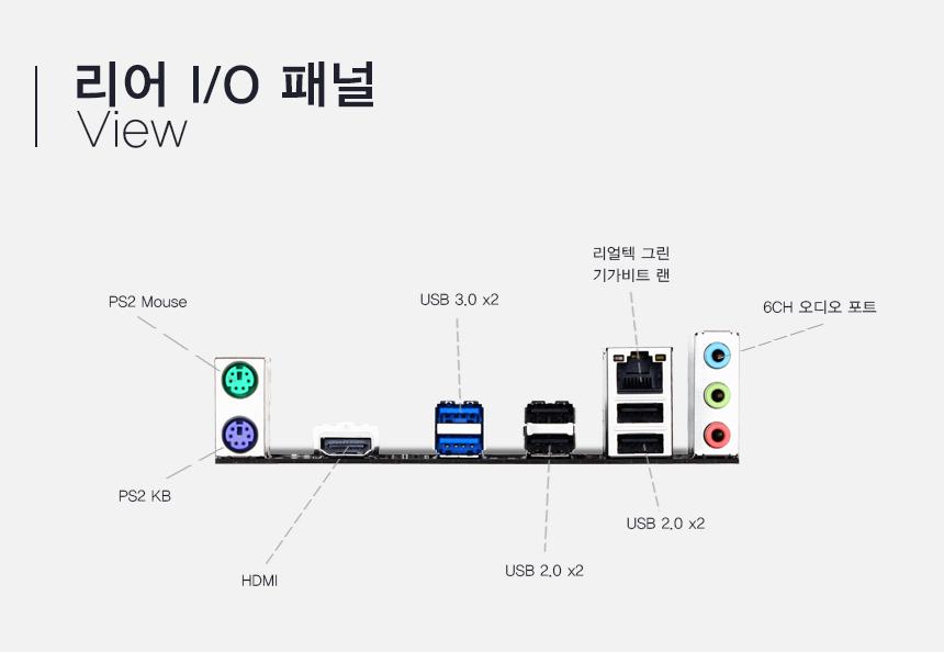 GA-H110M-A, 기가바이트, GIGABYTE, 제이씨현시스템